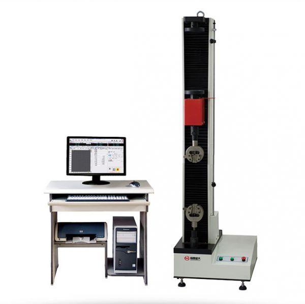 微机控制电子拉力试验机
