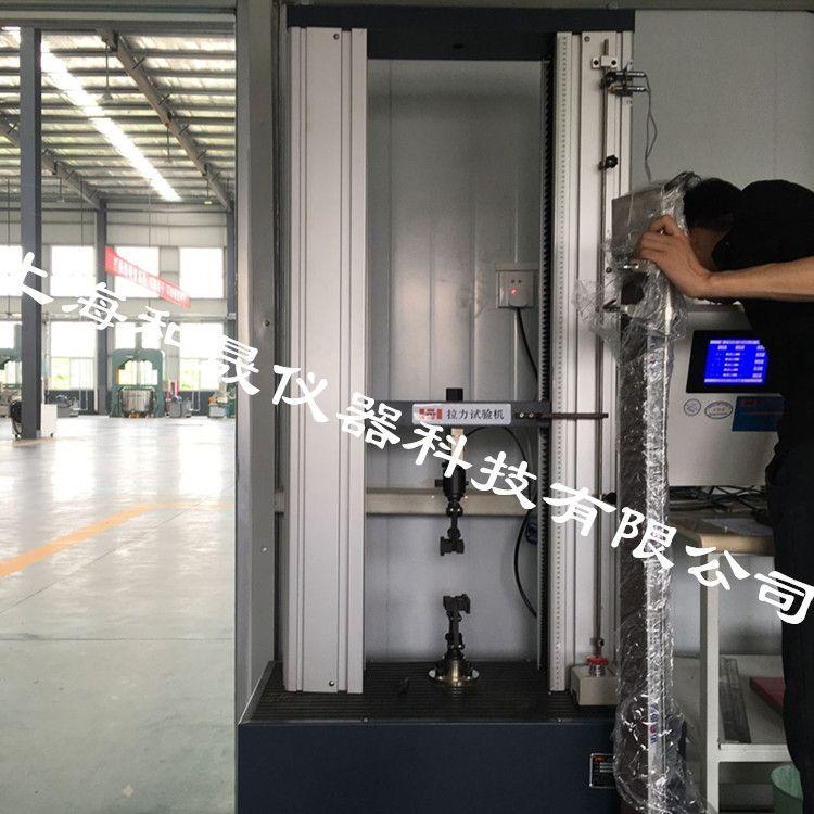 电子拉力试验机位移标定方法