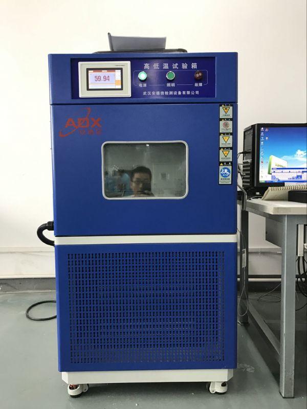 恒温恒湿试验设备采购基础知识